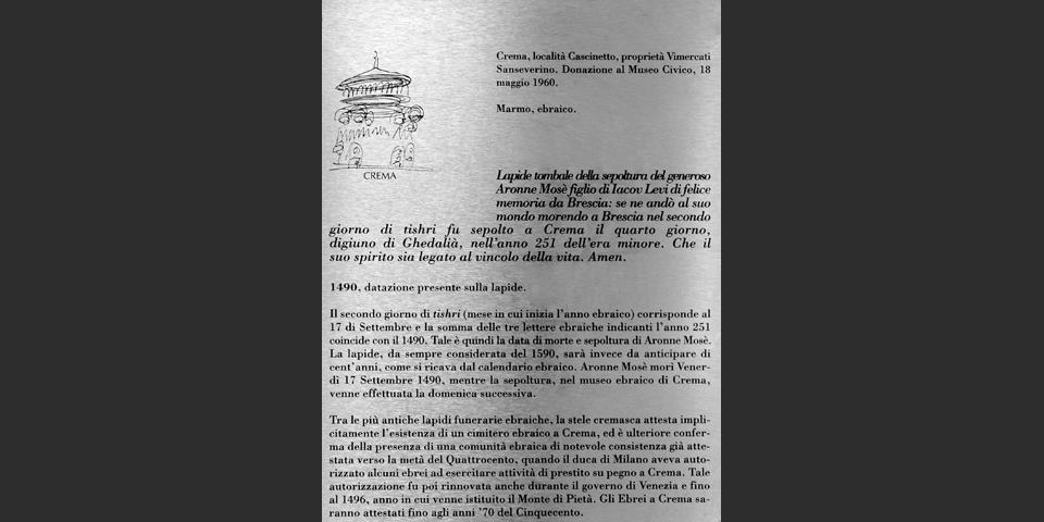 Crema traduzione della lapide del 1500 al museo civico © Alberto Jona Falco