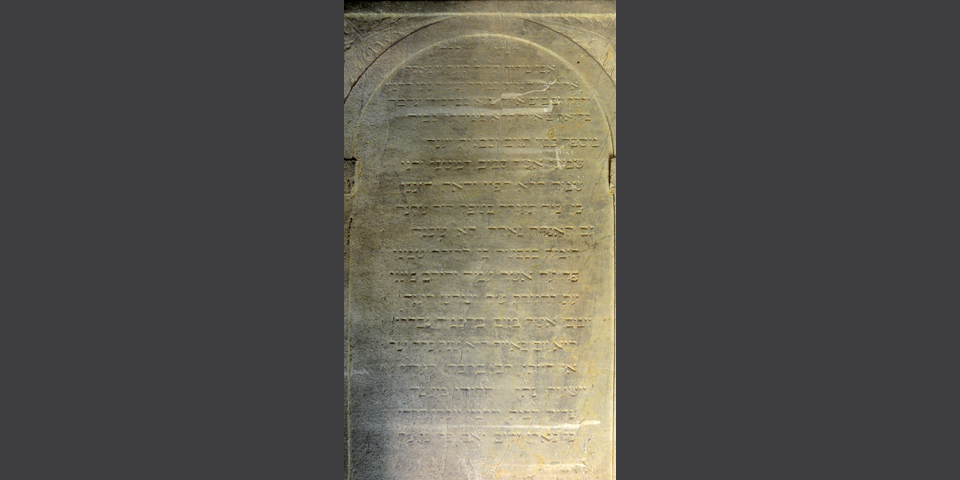 Cremona, plaque at the Civic Museum 2 © Alberto Jona Falco