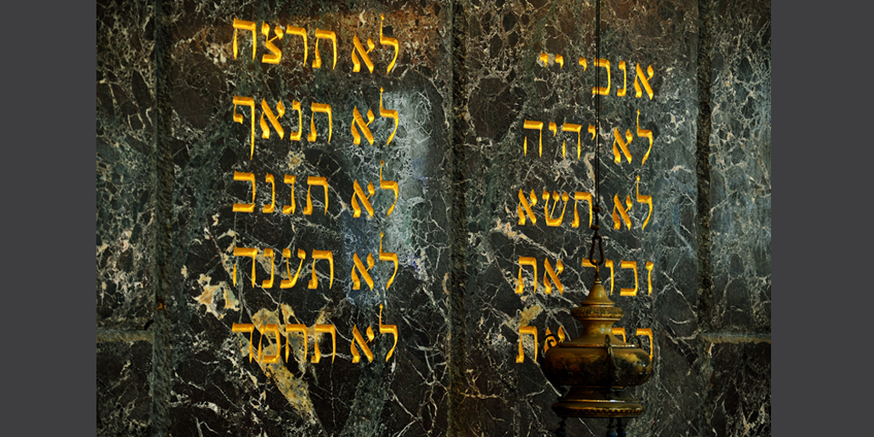 Milan's central synagogue particularly sacred enclosure with the 10 commandments © Alberto Jona Falco