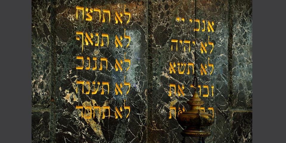 Milano sinagoga centrale particolare dell'armadio sacro con i 10 comandamenti © Alberto Jona Falco