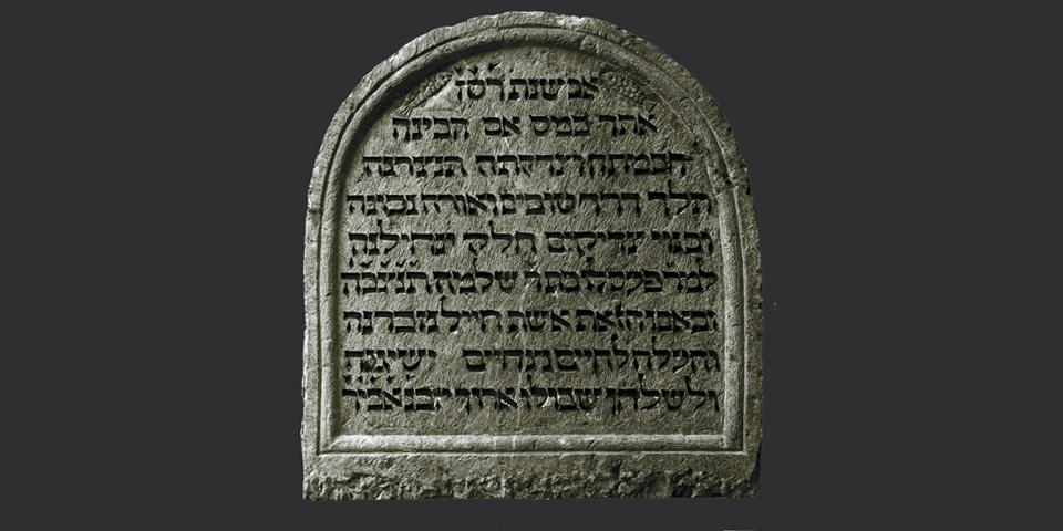 Iseo, Headstone in Hebrew characters, preserved in Brescia, Santa Giulia Museum © Alberto Jona Falco