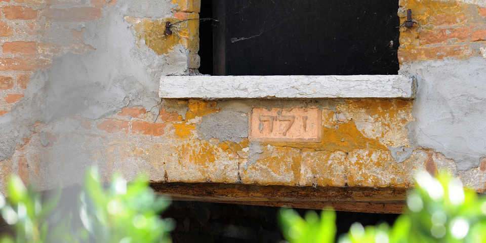 Ostiano, detail of the writing found in a courtyard in the back of the florist © Alberto Jona Falco
