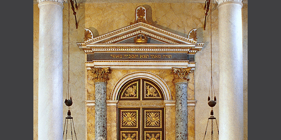 Sabbioneta, detail of the Holy Cupboard  © Alberto Jona Falco