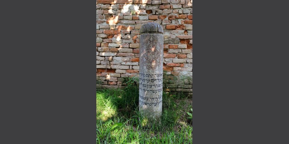 Bozzolo, one of the three eighteenth-century gravestones © Alberto Jona Falco
