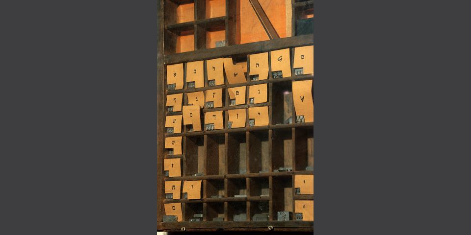 Soncino, box for Jewish printing type © Alberto Jona Falco