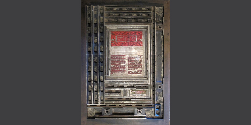 Soncino, the Bereshit page upside down for printing © Alberto Jona Falco