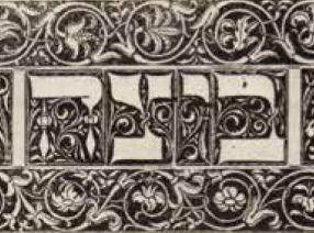fregio in caratteri ebraici, particolare
