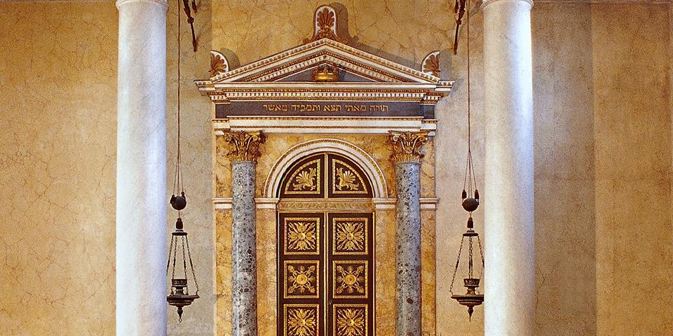 Sabbioneta, particolare del fregio superiore dell'Armadio Sacro © Alberto Jona Falco
