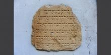 Lodi lapide con iscrizioni in ebraico nel cortile della biblioteca universitaria 1 © Alberto Jona Falco