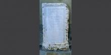 Lodi lapide con iscrizioni in ebraico nel cortile della biblioteca universitaria 4 © Alberto Jona Falco