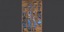 Soncino, Jewish type engraved upside down for printing © Alberto Jona Falco