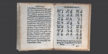 Soncino, inner pages of spelling book © Alberto Jona Falco